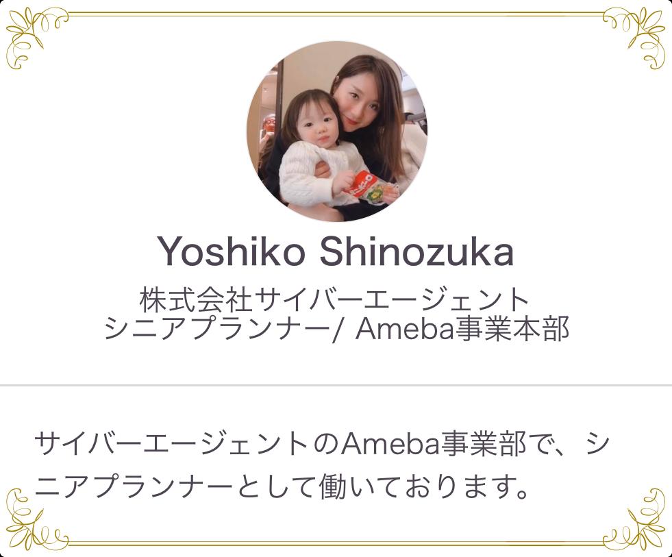 アダムとイヴ:shinozukaさん